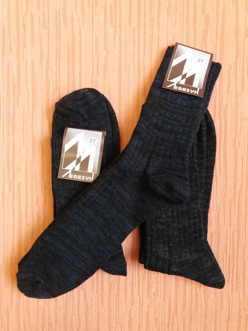 Носки мужские тёплые вязанные р-р 27,Червоноград. От 10 пар по 9грн