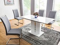 Стол раскладной DALLAS  BIAŁY LAKIER (110-150)X75, фото 2