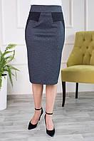 Юбка женская теплая трикотажная ( 48,50,52,54,56,58,60,62 р-р ), фото 1