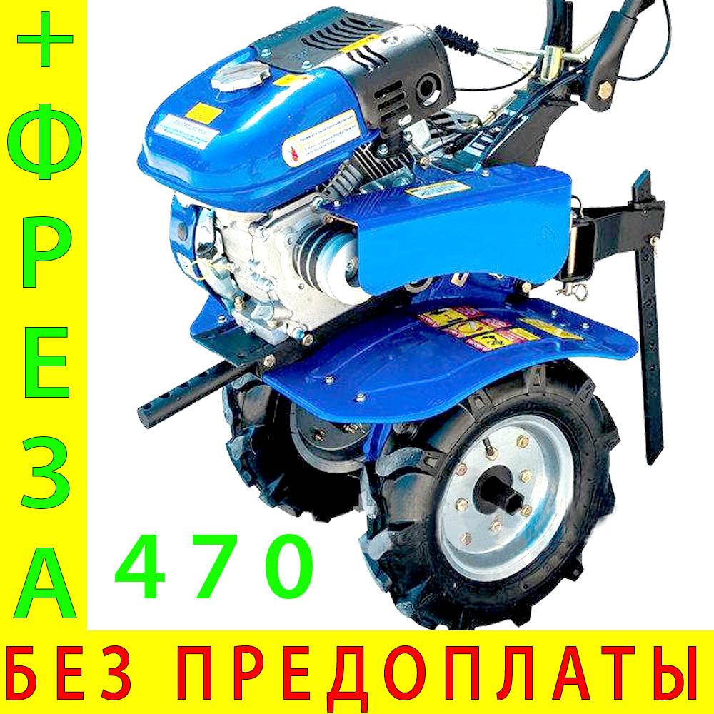 Мотоблок ДТЗ 470Б Почвофреза Доставка