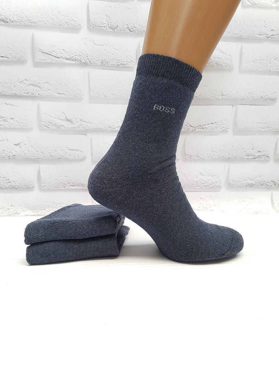 Носки махровые мужские джинс Добра Пара 1 пару 29-31 размер