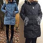 Зимняя Куртка Пуховик Оригинал LORA DUVETTI . Цвета и Размеры в наличии  (42-50), фото 8