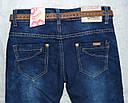 Детские джинсы с флисом для девочки темно-синие (р.140 см) (Grace, Венгрия), фото 4