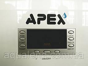 Осушувач повітря Apex AQ-60D 60л/добу, фото 2