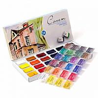 Набор акварельных красок Сонет 24 цвета 2,5 мл кюветы