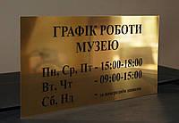 График на зеркальном металле золото размер 17 х 30 см