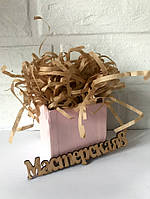 Наполнитель 25 г пергамент для коробок, цвет крафт / светло-коричневий, фото 1