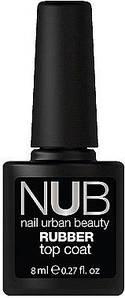 Топ для гель-лаку каучуковий NUB Rubber Top Coat, 8 мл