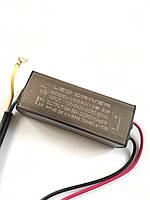 Драйвер для светодиодов 30ват 900 мА