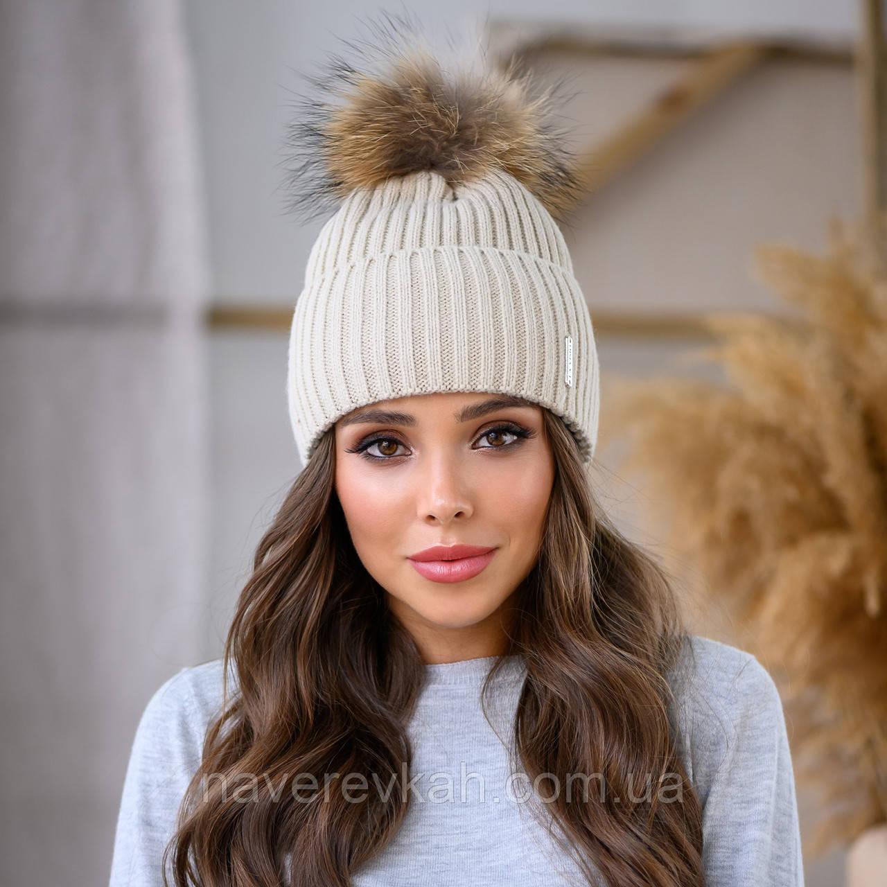 Женская зимняя теплая шапка с пампоном пряжа