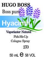 Духи 50 мл (270) версия аромата Хьюго Босс Pure