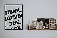 """Картина из дерева """"Think Outside The Box"""""""