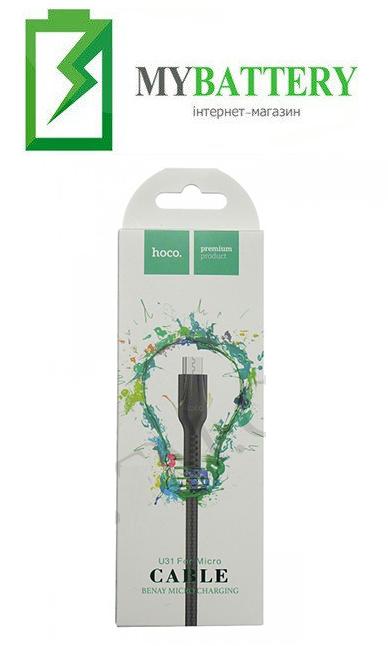 USB кабель Hoco U31 Benay Micro USB (1000mm), черный