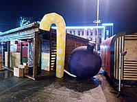 Пневмо новорічні печать шар оксфорд 340D надувні новорічні 2м/Inflatable Christmas Shapes