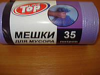 """Пакет для мусора 35л (15шт) """"TopLine""""  с затяжками"""