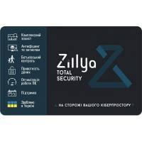 Антивирус Zillya! Total Security 3 ПК 2 года новая эл. лицензия (ZTS-2y-3pc)