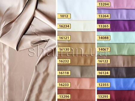 Ткань для штор Shani Gressa Saten
