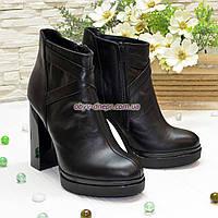Зимние женские классические ботинки на высоком каблуке, из натуральной черного кожи, фото 1