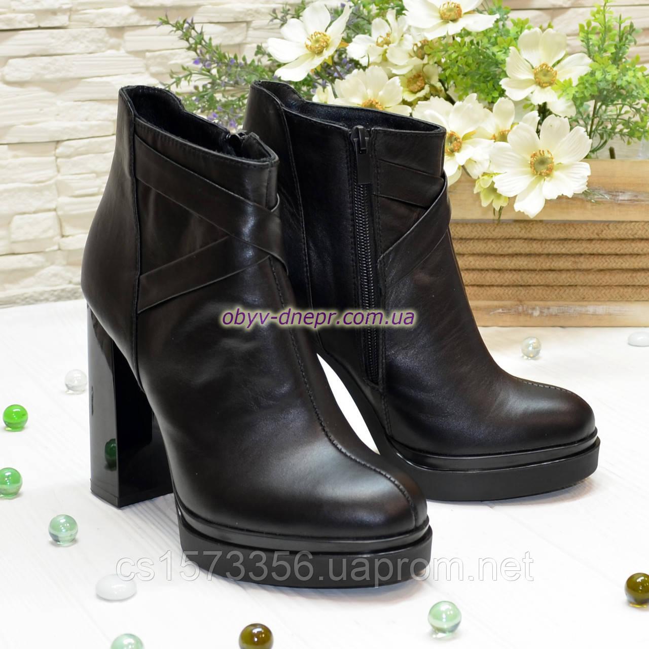 Зимние женские классические ботинки на высоком каблуке, из натуральной черного кожи