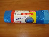 """Пакет для мусора 60л (10шт.)""""TopLine"""" с затяжками"""