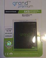 Аккумуляторная батарея Lenovo (BL198) A850/K860/S890