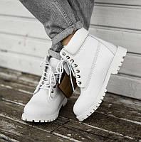Timberland 6 inch White Boots (термо) | ботинки без меха; женские; белые; Тимбэрлэнд; зимние