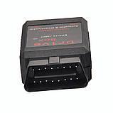 VAG DRIVE BOX деативатор іммобілайзера IMMO, фото 3