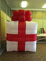 Надувной подарок пневмофигура замовлення 3,5м/Inflatable Christmas Shapes
