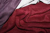 Ткань Ангора Арктика, марсала, пог. м., фото 1