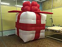 Надувной подарунок пневмофигура замовлення 3,5м/Inflatable Christmas Shapes