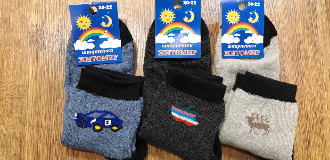 Дитячі махрові шкарпетки «Житомир Сонечко» 20-22(9-10 років)