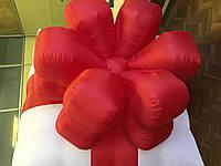 Надувной святковi подарунок пневмофигура 3,5м/Inflatable Christmas Shapes order