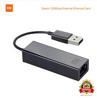 Сетевая карта Xiaomi USB внешний Fast Ethernet карты RJ45 Mi USB2.0