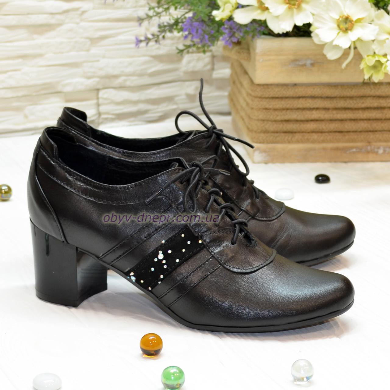 """Туфли женские кожаные на каблуке декорированные камнями. ТМ """"Maestro"""""""