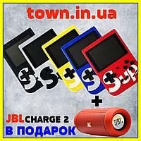 Игровая приставка Game Box sup 400 в 1 Консоль + Блютуз колонка jbl charge 2 в подарок