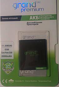 Аккумуляторная батарея GRAND Samsung G360