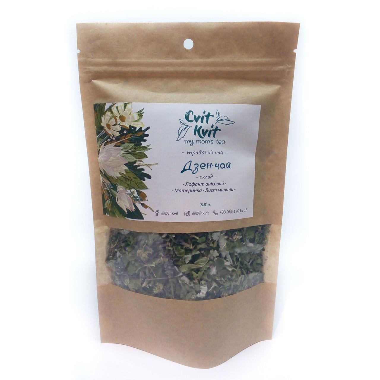 Чай травяной Дзен-чай 35 г