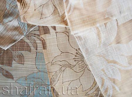 Ткань для штор Shani 352535