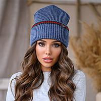 Женская зимняя теплая шапка пряжа с полоской, фото 1
