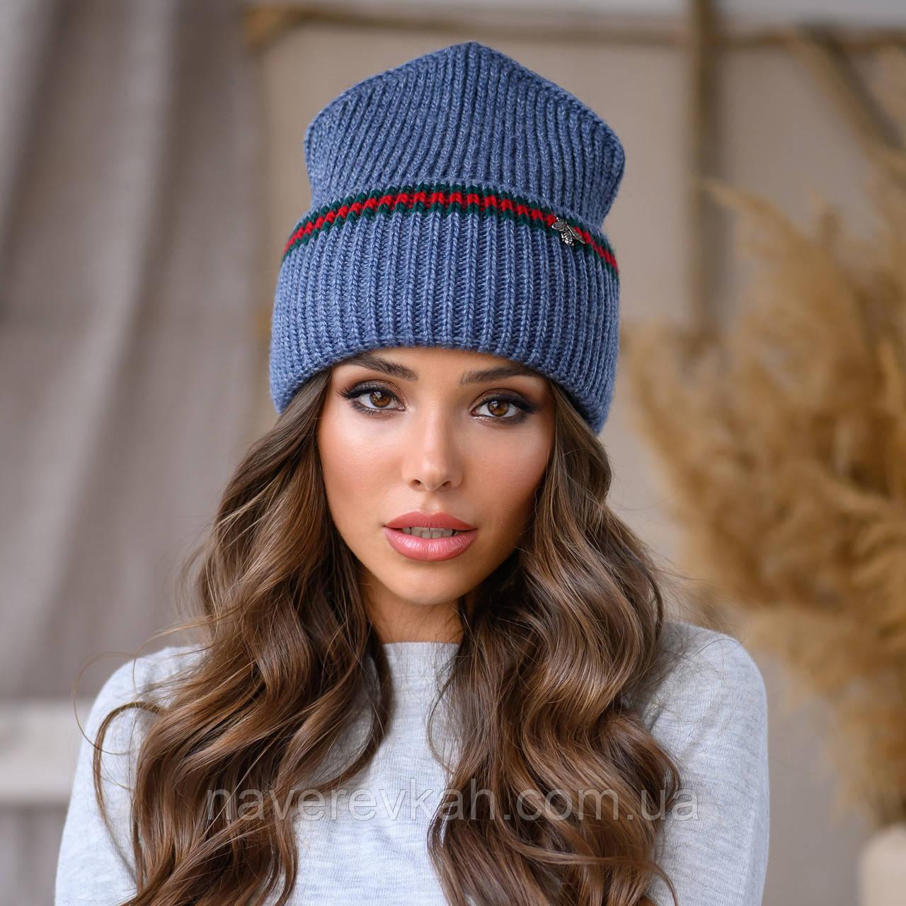 Женская зимняя теплая шапка пряжа с полоской