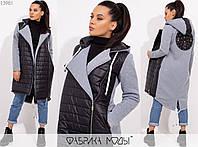 Модное женское пальто кардиган , размеры 42, 44, 46