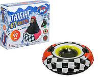 "Тюбинг ""GT Racer"", 97 см For Fun"
