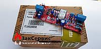 Плата розжига и контроля ионизации на газовый котел Beretta CIAO N 24/28 CAI/CSI10028890