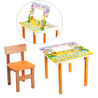 Детский стол со стульчиком зверята