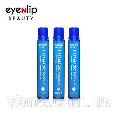 Ампульная сывороткас пептидами Eyenlip First Magic Ampoule Peptide13 мл