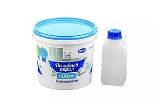 Жидкий наливной акрил для реставрации ванн Plastall (Пластол) Classic для ванны 1.2 м (2,35 кг)