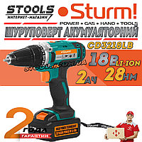 ▶▶Дрель-шуруповерт аккумуляторная Sturm CD3218LB