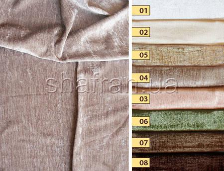Ткань для штор Shafran 8890