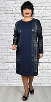 Платье для  полных  новинка стильное, модное Юлия  размеров от 56 до 62    купить