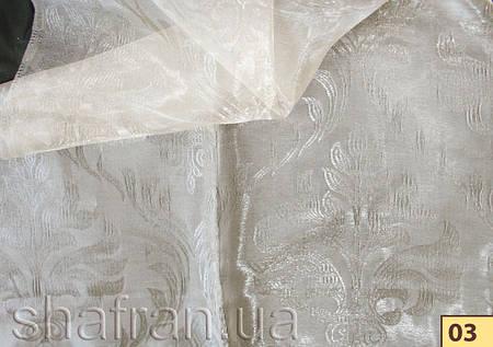 Тюль Shani 5940, цвет молочный